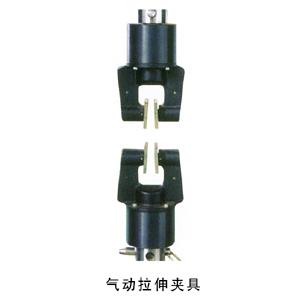 Pneumatic tensile fixture