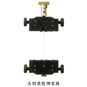 Large butt clamp tensile fixture
