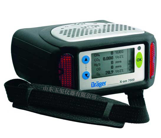 Dräger X-am® 7000多种气体检测仪