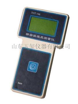 精密温湿度测量仪