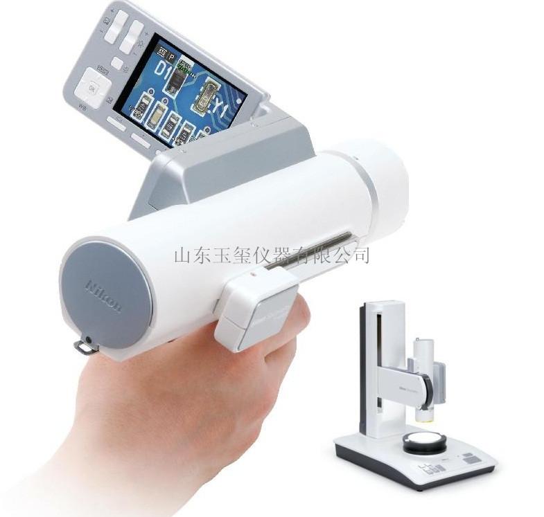 胜博发手机版官网数码显微镜