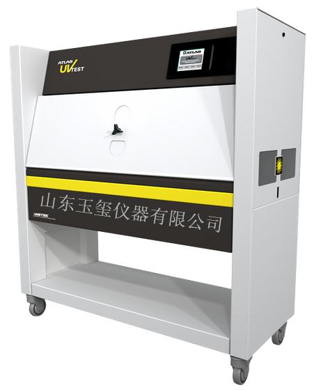 紫外光冷凝老化试验箱