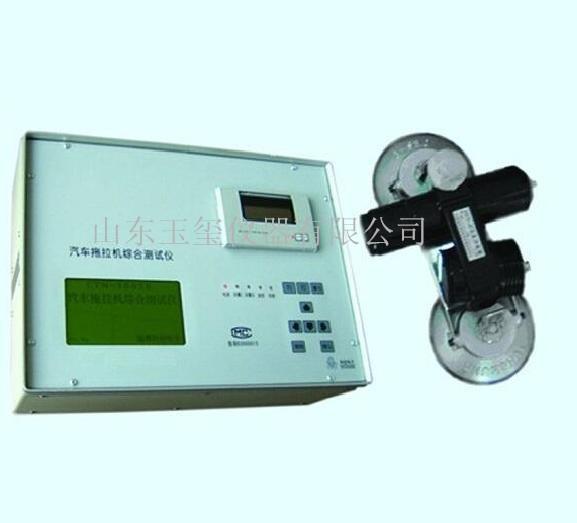 车辆行驶记录装置检测仪