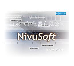 NivuSoft