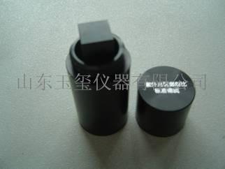 紫外光区透射比滤光片标准物质