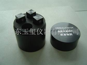 杂散光滤光片标准物质