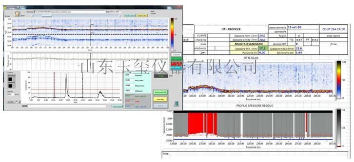 超声探伤分析系统