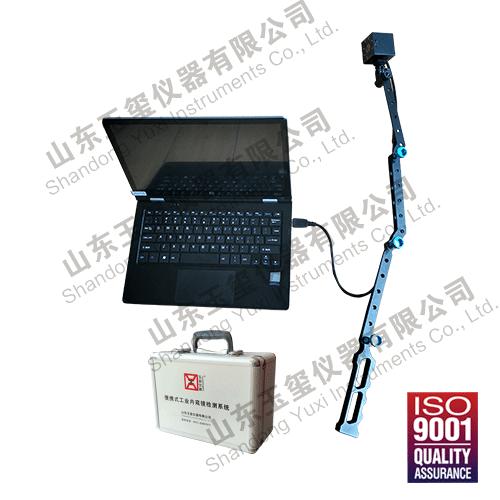 手持式工业内窥镜检测系统