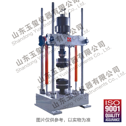 PWS-500 电液伺服动静万能试验机